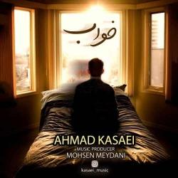 دانلود آهنگ محلی خواب از احمد کسایی