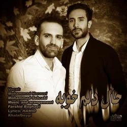 دانلود آهنگ محلی حال دلم خوبه از محمد نوروزی و محمد سهرابی