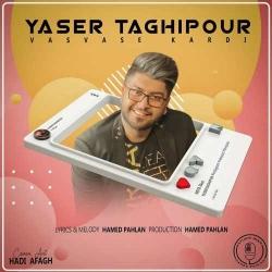 دانلود آهنگ محلی وسوسه کردی از یاسر تقی پور