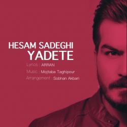 دانلود آهنگ محلی یادته از حسام صادقی