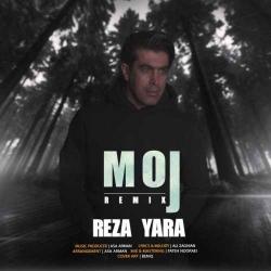 دانلود آهنگ محلی موج از رضا یارا
