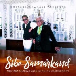 متن آهنگ سیب سمرقند از مجتبی شاه علی و Nishonjon Otamurodov | دانلود آهنگ محلی